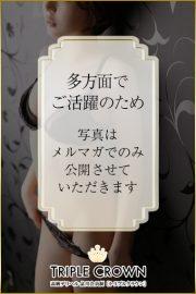 倉田 未来