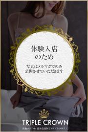 高坂 紀子